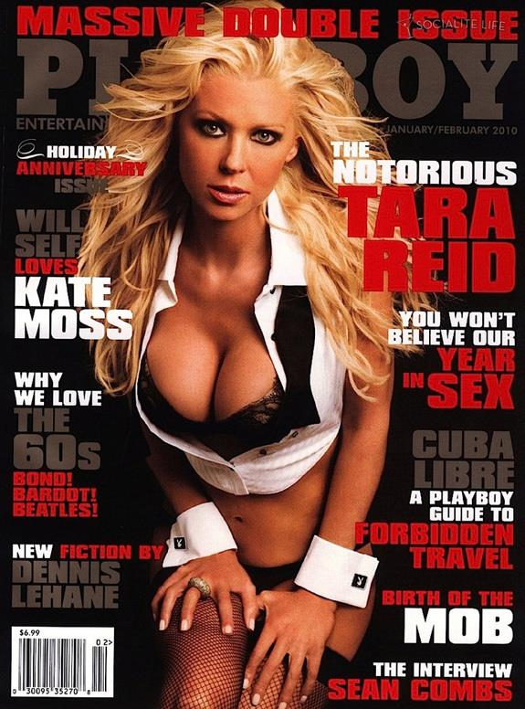 Tara Reid Playboy Cover