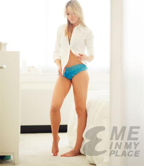 Katrina Bowden - Esquire Me in My Place
